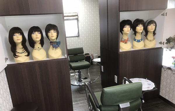 医療ウィッグ 個室対応 安心 女性スタッフ